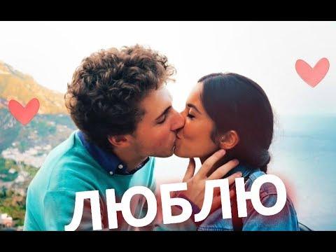 Maria Way (Мария Вэй), видео — А НА ЧТО ВЫ ГОТОВЫ РАДИ ЛЮБВИ??! | MW